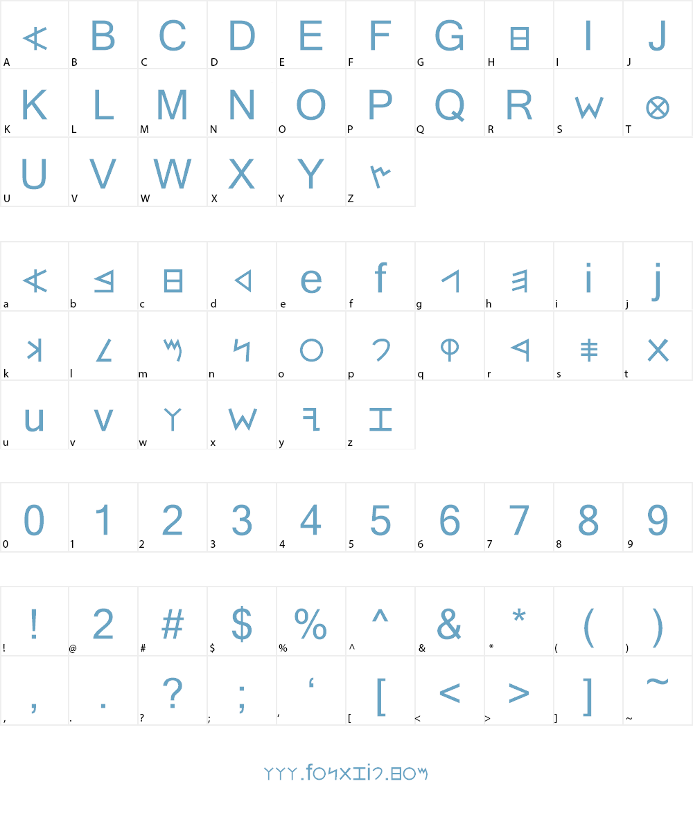 Aleph Bet Font Character